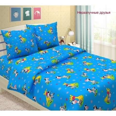 Комплекты постельного в детскую кроватку ( ясли )