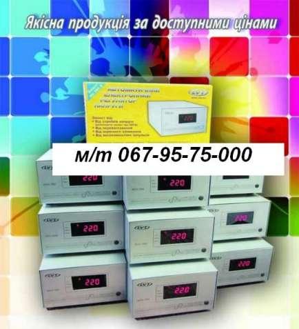 Стабилизатор напряжения LVT-250/300/350/600/1000.