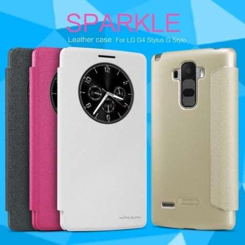 Чехол книжка Nillkin для LG G4 Stylus / LG G Stylo Защитное стекло