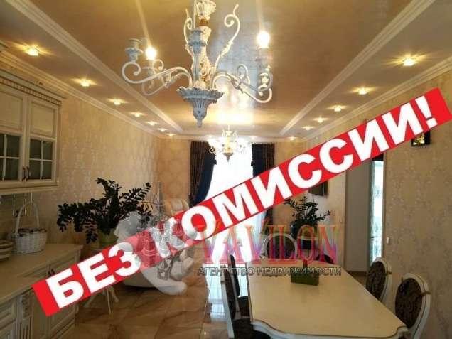 Код V7215. 240 кв.м. 8 сот. Белогородка! С ремонтом и мебелью!
