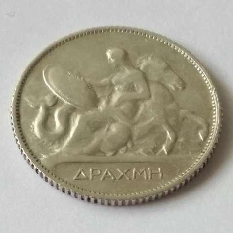 1 драхма 1910 года, Греция. Серебро (Фетида со щитом Ахилла)
