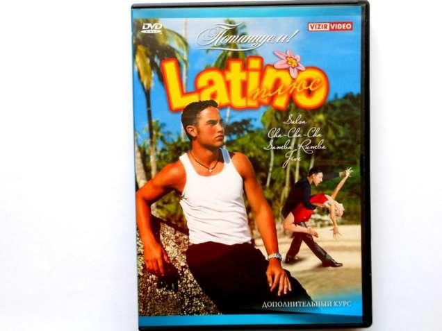 2 DVD обучение танцам Latino