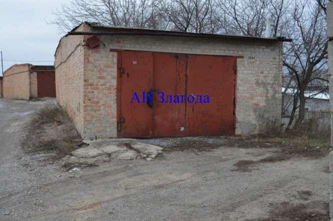продаж гаражу на глиняній
