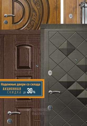 Входные Двери со Склада от производителя – 30% Доставка по Украине - зображення 8