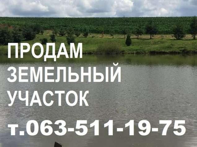 Продам земельный участок 5 га. Озера + Земля + Источники