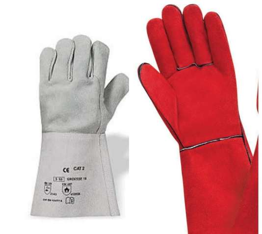 Сиз вачаги краги рукавицы спецовка.