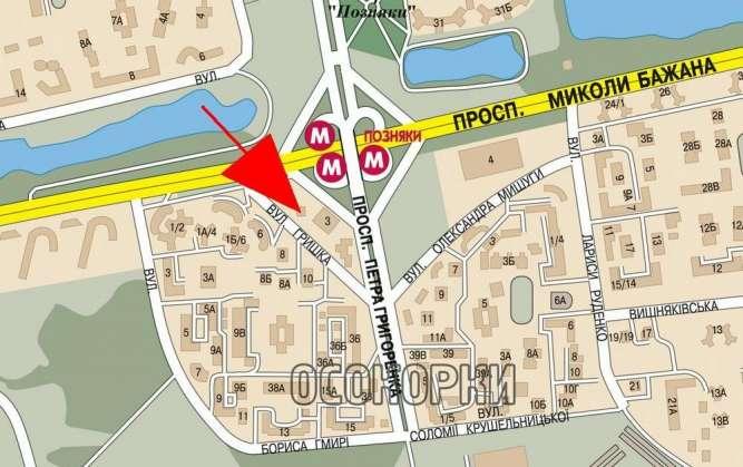 квартира впритык к метро Позняки