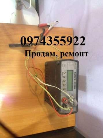 Продам и ремонт Samus 1000 samus 725 ms samus pwm5