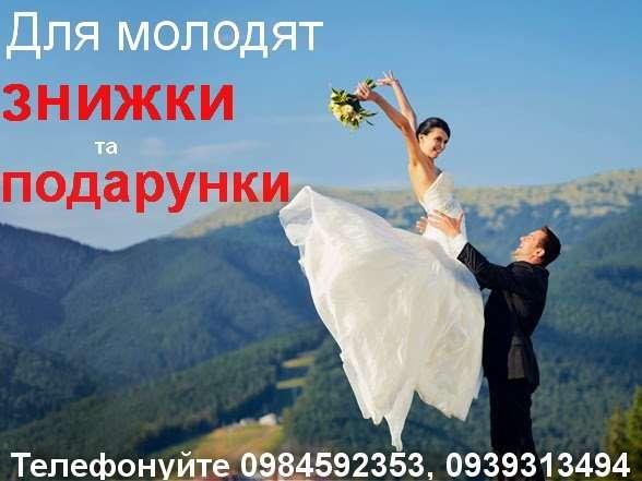 534adbb1215dd0 Організація весілля під ключ: Договорная - бизнес и услуги ...