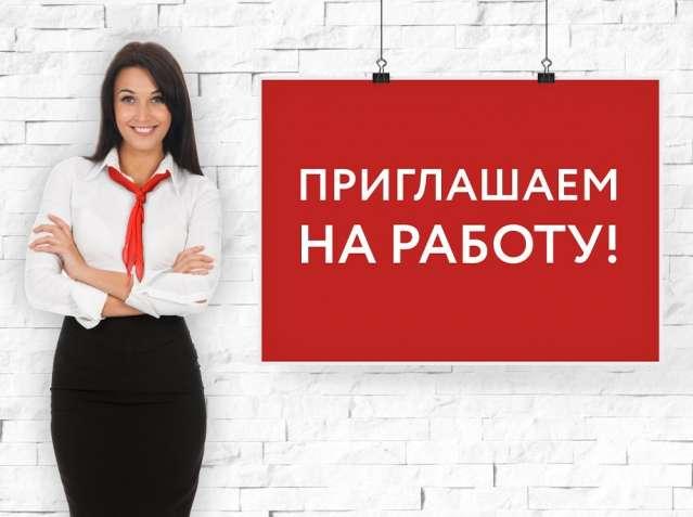 Менеджер в рекламное агенство
