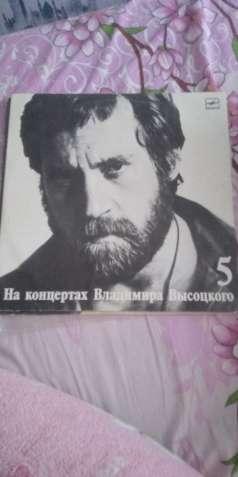 Продам грамм пластинку Высоцкого (мелодия) 1988года