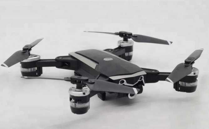 Квадрокоптер  S161 c WiFi камерой. складывающийся корпус