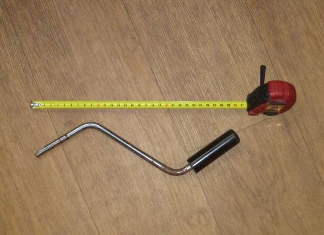 Ручка отжимного устройства стиральной машины