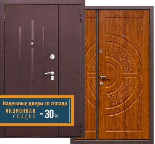 Входные Двери со Склада от производителя – 30% Доставка по Украине - зображення 4