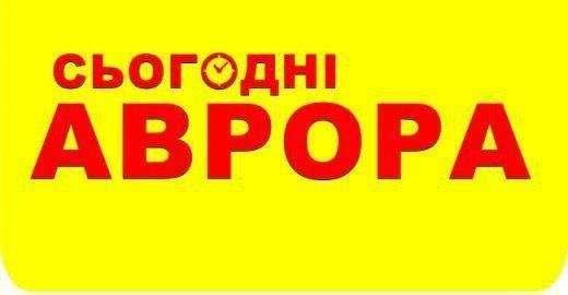 "Охоронець у магазин ""Аврора"""