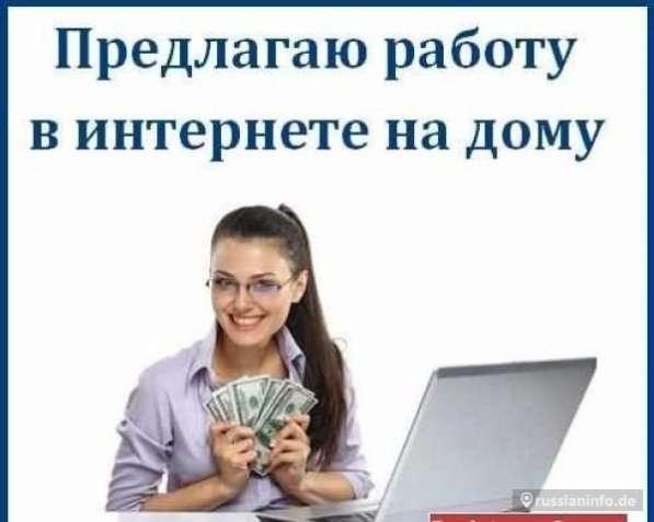 Доска бесплатных объявлений в Пятихатках  все объявления о продаже ... 2ce1e7dd583