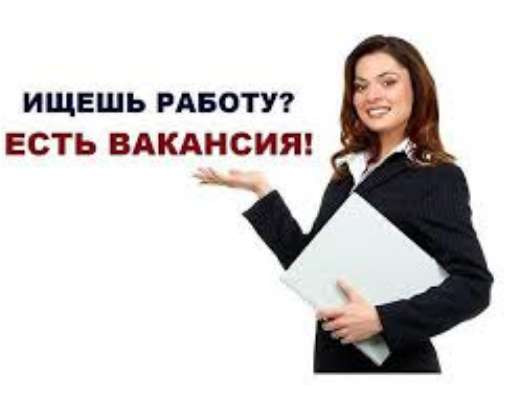 Подработка онлайн для женщин..