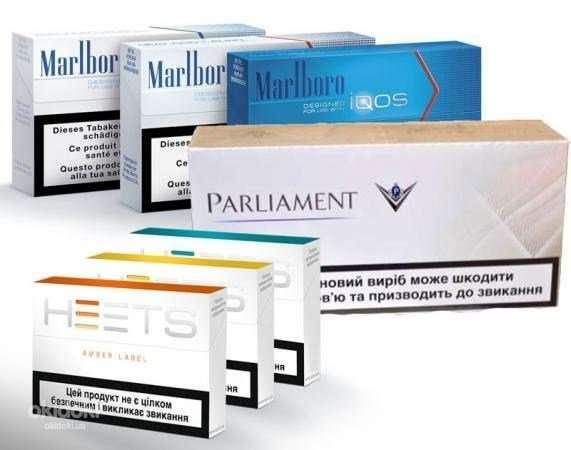 Кури без вреда стики HEETS Marlboro Parlament