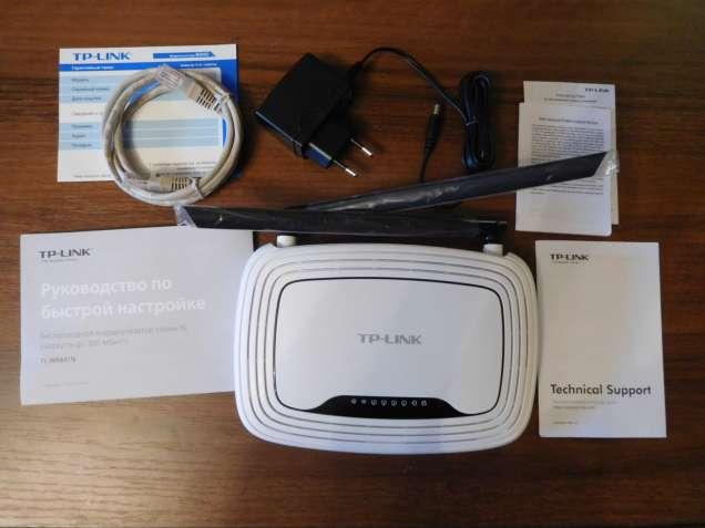 Маршрутизатор Wi-Fi Роутер TP-Link TL-WR841N