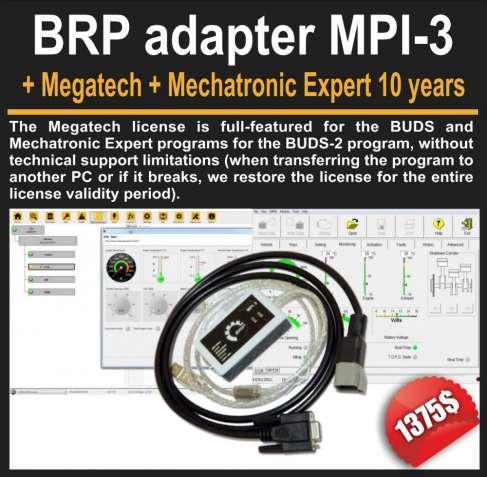 BRP adapter MPI-3 + Megatech + Mechatronic Expert 10 лет.