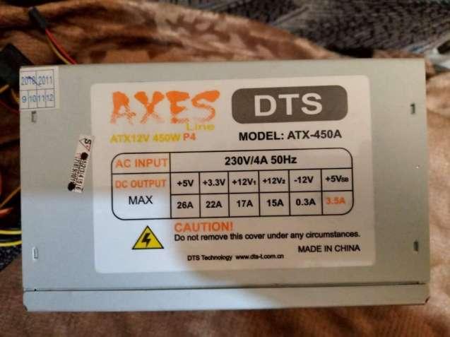 Распродажа! Блок питания DTS Axes ATX-450A 450W тяжелый 120FAN