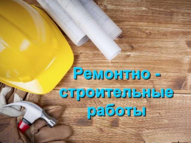 Ввод силового кабеля в Киеве