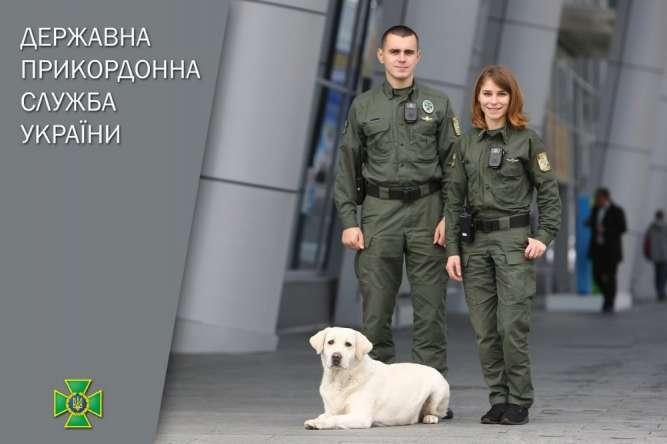 Набір на військову службу за контрактом ДПСУ