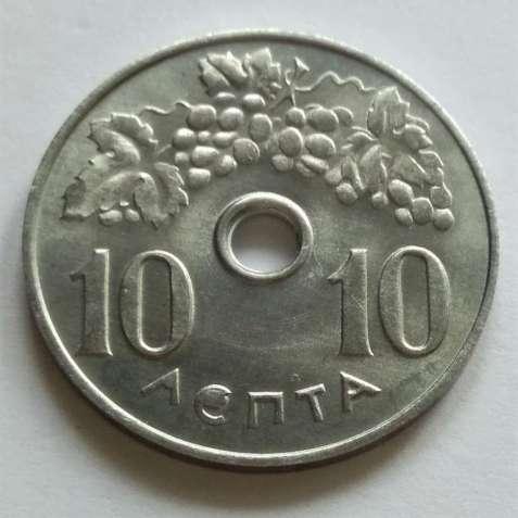10 лепт 1971 год, Греция, UNC