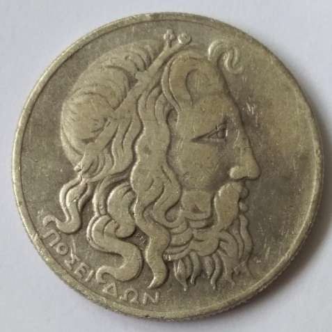 20 драхм 1930 год, Греция (Посейдон). Серебро