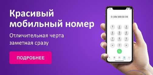 Красивые номера КИЕВСТАР+ЛАЙФ+ВОДАФОН одинаковые парные симки