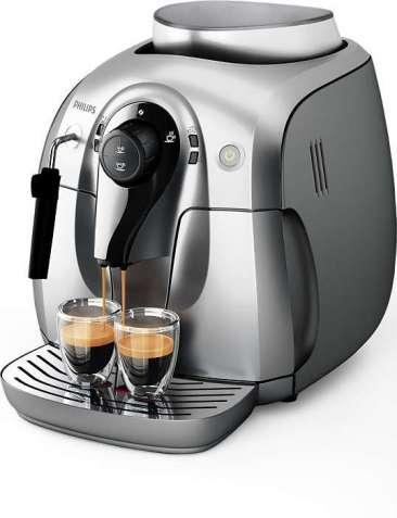 Арендовать кофемашину Киев. Кофемашина для офиса Киев