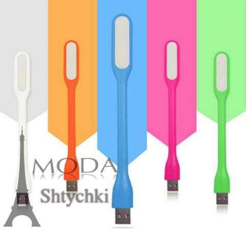 Лампа Mini USB гибкая, к ПК и ноутбуку