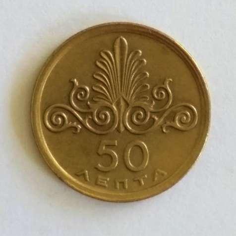 50 лепт 1973, Греция (Греція), Хунта (Черные полковники, диктатура)