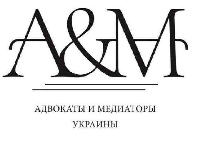 Адвокат по наследству Харьков. Семейный адвокат Харьков.