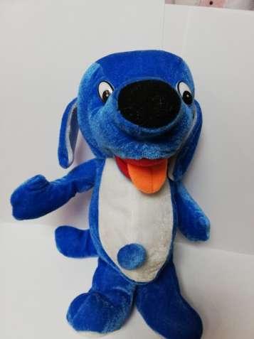 Мягкая игрушка Веселый синий пес W.M.W.