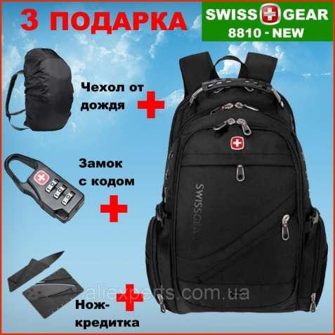 Акция! Швейцарский рюкзак WENGER black + подарки