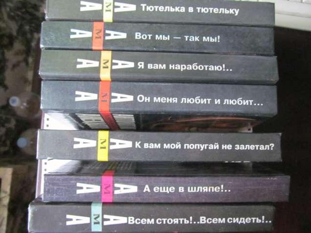 Книги серия Антология Мирового Анекдота