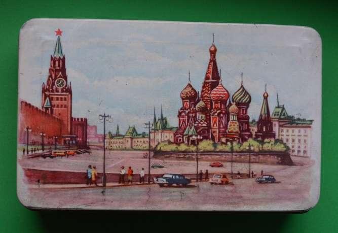 Жестяная коробка от монпансье Москва СССР