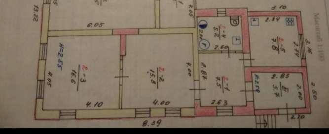 Срочно продам 1\2 дома с своим двором и заездом  Центр 10 минут  .