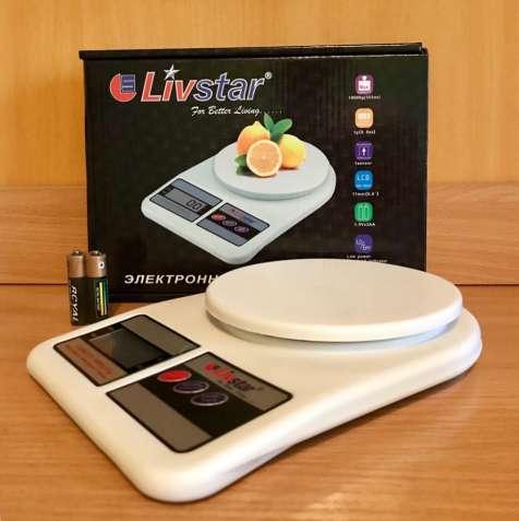 Электронные кухонные весы до 10 кг