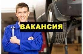 Агрегатчик, автоэлектрик, моторист, ходовик, автослесарь на СТО