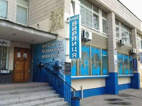 Ст.м. Харьковская, действующее кафе 225 м.кв