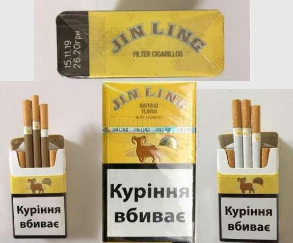Купить сигареты в харькове мелким оптом купить сигареты плей
