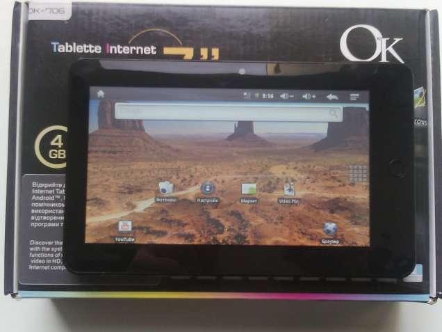 Электронная книга-планшет ОК-706