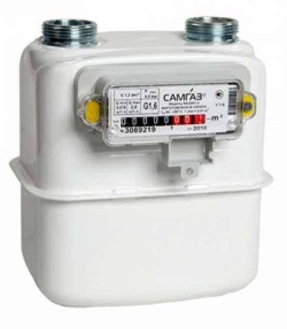 Самые экономные и правильные счетчики газа можно купить по доступной ц