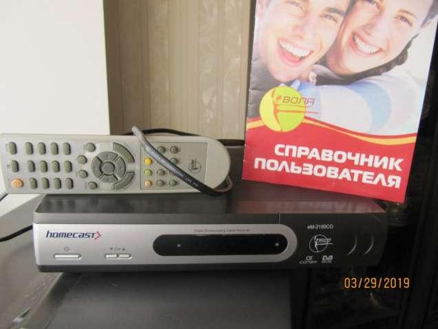 Пульт(рабочий) и тюнер(на запчасти) Homecast (Воля кабель).