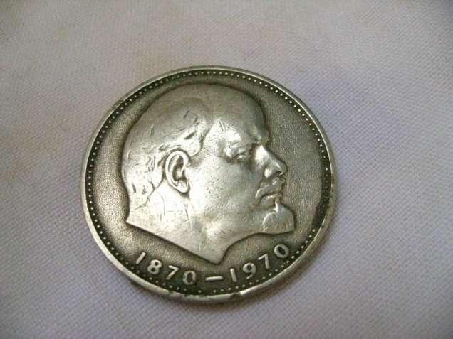 продам 1 рубль СССР 1970 г 100 лет со дня рождения Ленина