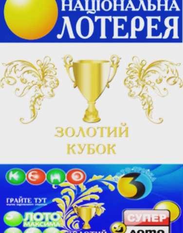Работа Кассир Золотой Кубок
