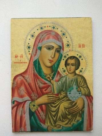 Магнит с изображением Иерусалимской иконы Божией Матери