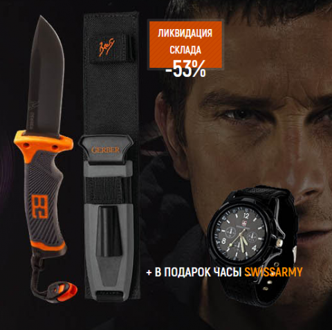 Легендарный нож для выживания+часы в подарок! лучшая цена!